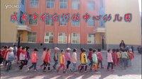 成长中的礼县白河镇中心幼儿园(新版)