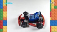 乐高定格动画,LEGO CREATOR31030红色卡丁车玩具积木三合一 乐高三分钟002