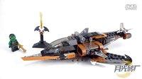 【月光砖厂】乐高LEGO2016幻影忍者70601飞鲨战斗机乐高速组评测