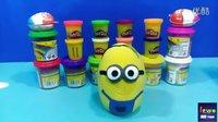 培乐多奇趣蛋★超级飞侠★托马斯和他的朋友们★ 小黄人·小猪佩奇出奇蛋 亲子玩具