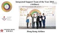 亚太顾客服务协会 2015国际杰出顾客关系服务奖 颁奖典礼 香港航空