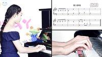 小汤姆森(二)2.捉人游戏-爆笑钢琴课