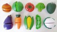 水果忍者 水果切切看 切魔术贴玩具 切蔬菜 Toy Cutting Peeling Velcro