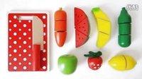 水果忍者 切玩具 魔术贴 蔬菜 Toy Cutting Peeling Velcro Vegetables