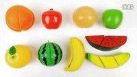 水果忍者 水果切切看 切水果玩具 魔术贴玩具 Toy cutting fruit velcro cooking