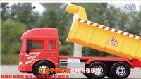奇趣玩具68 回力工程车 玩具惯性汽车挖土挖掘机搅拌车铲吊车大卡车汽车总动员