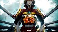 《Warframe》第二十期 悟空(WuKong)齐天大圣 无敌不倒流