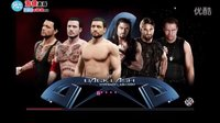 WWE2K-圣盾对阵BigBoss新组合!-DBK摔跤狂热0110