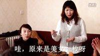 鸿雁(酒桌上的歌)