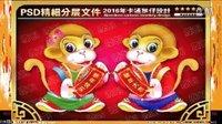 2016最新广场舞 梦想秀组合 【猴年大吉棒棒哒】 编舞 青儿