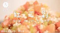 迷迭香美食| 红三剁