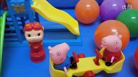 粉红猪小妹 大头儿子小头爸爸  猪猪侠 海底小分队 熊出没 疯狂游乐场