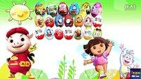 粉红猪小妹·小猪佩奇·朵拉·健达奇趣蛋★超级飞侠★·托马斯芭比公主·亲子玩具
