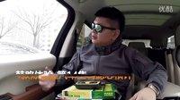 《韩路体验》第14集:4款除雾霾汽车空调滤芯横评