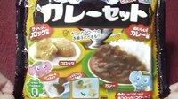 【喵博搬运】【日本食玩-可食】咖喱饭(*^▽^*)