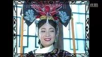 【坤宁宫】千本皇后
