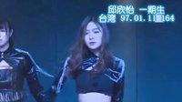 最新美少女热舞集锦(SNH48)