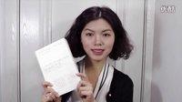 【Madamechic】读书分享NO.1 《简单的艺术》——读后感‖读书笔记分享‖好书推荐‖Book Review