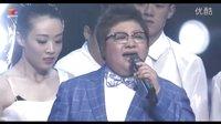 """2015上海巨星演唱会·韩红《那片海》""""让世界听见""""【超清】"""