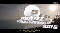 最新热单串烧 Philizz Video Yearmix 2015 英文字幕