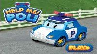 变形警车珀利 – 珀利警车 – 救援小游戏