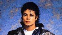 【崇敬的顺】MJ危险巡演布加勒斯特站精选歌曲