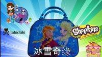 迪士尼 冰雪奇缘 艾莎 安娜 便当盒 惊喜蛋 健达出玩具 Disney Frozen Elsa and Anna Surprise Toys Lunch Box