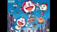 哆啦A梦摇钱树 大雄 机器猫收集红包和元宝