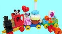 早教 迪斯尼乐高积木 米老鼠俱乐部。 米奇和米妮的生日游行 建造游行火车认颜色 学英文