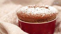 趁热吃才甜蜜---巧克力舒芙蕾
