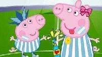 粉红猪小妹中文版小猪佩奇动画片peppapig★月鼓解说★粉红猪小妹小游戏之粉红小猪来冒险2