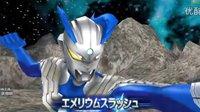 【PSP】奥特曼全明星编年史 EP.7 全能大赛