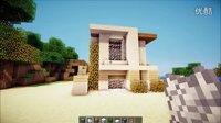 Minecraft-我的世界- 一起来建房吧-10x10现代别墅