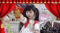 《彤宝大脸播》 01期 2016年猴年网络春晚