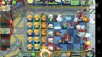 【战绩love-GUY】植物大战僵尸2高清版试用新的植物#美猴王现身!
