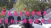 新昌县大佛寺景区猴年正月初一实拍旅游记