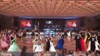 2013 WDC World Pro-Modern Championship -世锦职业赛完整版(另一视角)摩登拉丁舞巨星参赛(莫斯科克里姆林宫)