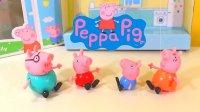 早教 和粉红猪小妹全家一起认颜色 学习英文