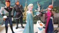 迪斯尼 冰雪奇缘玩具套展示 艾莎公主 安娜公主