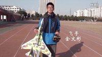 遥控苏27飞行练习【北郊高级中学航空模型与无人机技术俱乐部】