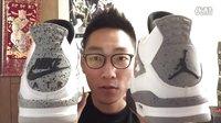 大格球鞋视频--第十期 AJ4 白水泥 NIKE 飞人对比
