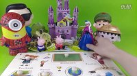 Peppa Pig小猪佩奇学习英文故事(二) 佩佩猪粉红猪小妹儿童玩具