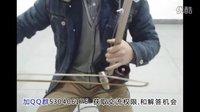 二胡名曲独奏-二胡十大名曲(3)-卷珠帘二胡演奏-潭州同学会