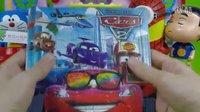 粉红猪小妹佩佩猪 peppapig野餐别墅小猪佩奇玩汽车总动员花园宝宝拼图 亲子益智玩具