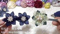 【C039】高端韩版珍珠玻璃纱 手工DIY 发夹弹簧夹发饰 南京喵喵