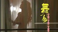 口琴演奏--舞女[2]