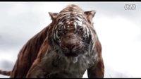 奇幻森林2016老虎vs棕熊vs黑豹