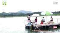 野钓江湖第03集金海湖