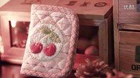 懒猫花花的拼布故事diy手工拼布—女神节的问候!布艺樱桃月事包