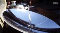 15分钟用太阳烧开水-新型节约环保太阳灶亲自试用